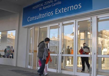 Hospital_Bariloche consultorios externos